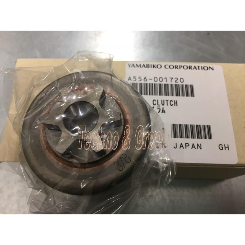Campana Frizione Motosega  Shindaiwa 251/ts
