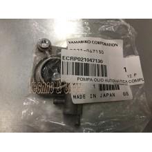 Pompa Olio Motosega  Shindaiwa 280tcs/ts
