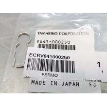 Fermo di sicurezza testina  Shindaiwa T350